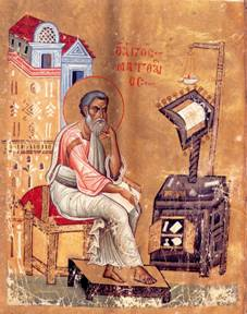 Matthew Iconography